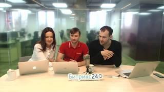 Битрикс24: Бизнес-процессы