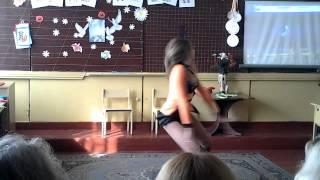 Выступление Альбины, День Семьи 3 А класс
