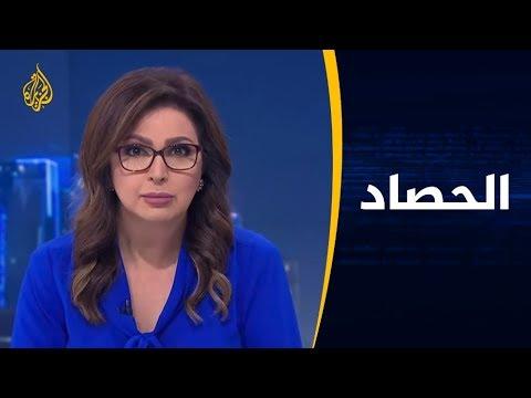 الحصاد- جريمة اغتيال خاشقجي.. السعودية في قفص اتهام أممي  - نشر قبل 11 ساعة