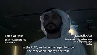 الاحتفاء بالتقدم الذي أحرزته الإمارات في مجالي الطاقة النظيفة والاستدامة