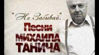 Николай Караченцов - Страдание из к/ф