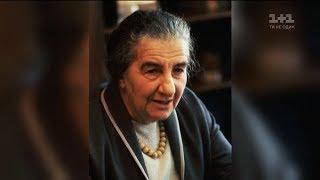 Єдиний чоловік в уряді Ізраїлю - Зіркова історія Голди Меїр