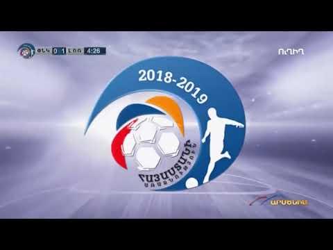 Чемпионат Армении по футболу, 7 й тур