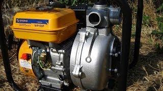 видео Мотопомпы высокого давления. Купить пожарную высоконапорную мотопомпу дизельную или бензиновую в интернет-магазине Город Инструмента