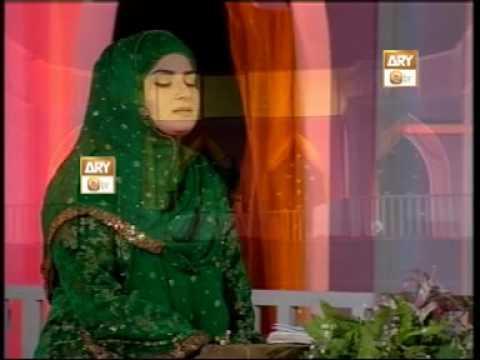 Kab Gunahoon Say Kinara