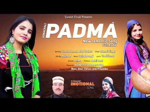 Latest Himachali Song | Padma Guwachi | Full Audio With Poster