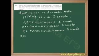 В13 Т.р. №1 вар2 по математике 22 ноября 2012
