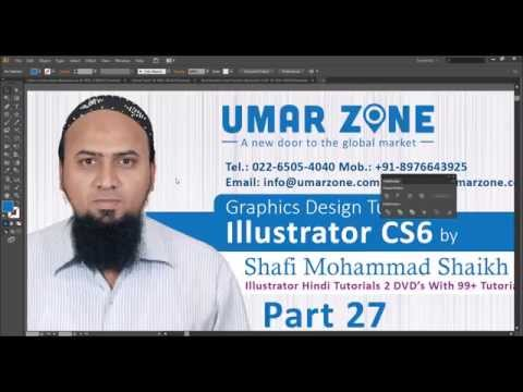Part 27 - Polar Grid Tool Illustrator Hindi Tutorials Videos