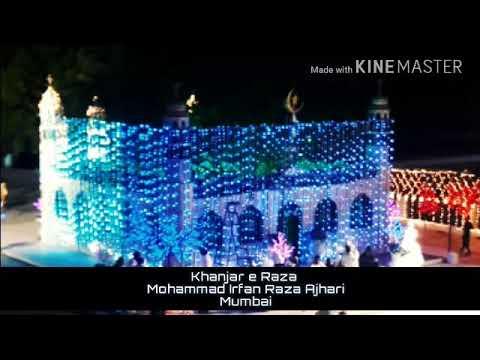 Khanjar E Raza, Aashiq e Tajushshariya Mohammad Irfan Raza Ajhari Mumbai