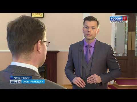 Ключи от квартир в новом году получили первые 15 семей из Архангельска