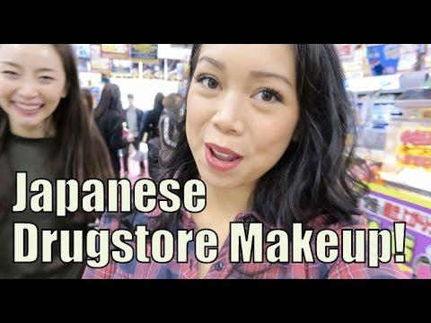 The Japanese Drugstore and KARAOKE! - November 20, 2015 -  ItsJudysLife Vlogs