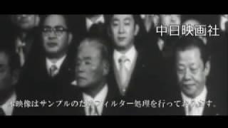 1月伊豆大島沖でM7の地震、6月宮城沖でも発生。 大韓航空機がソ連戦闘...