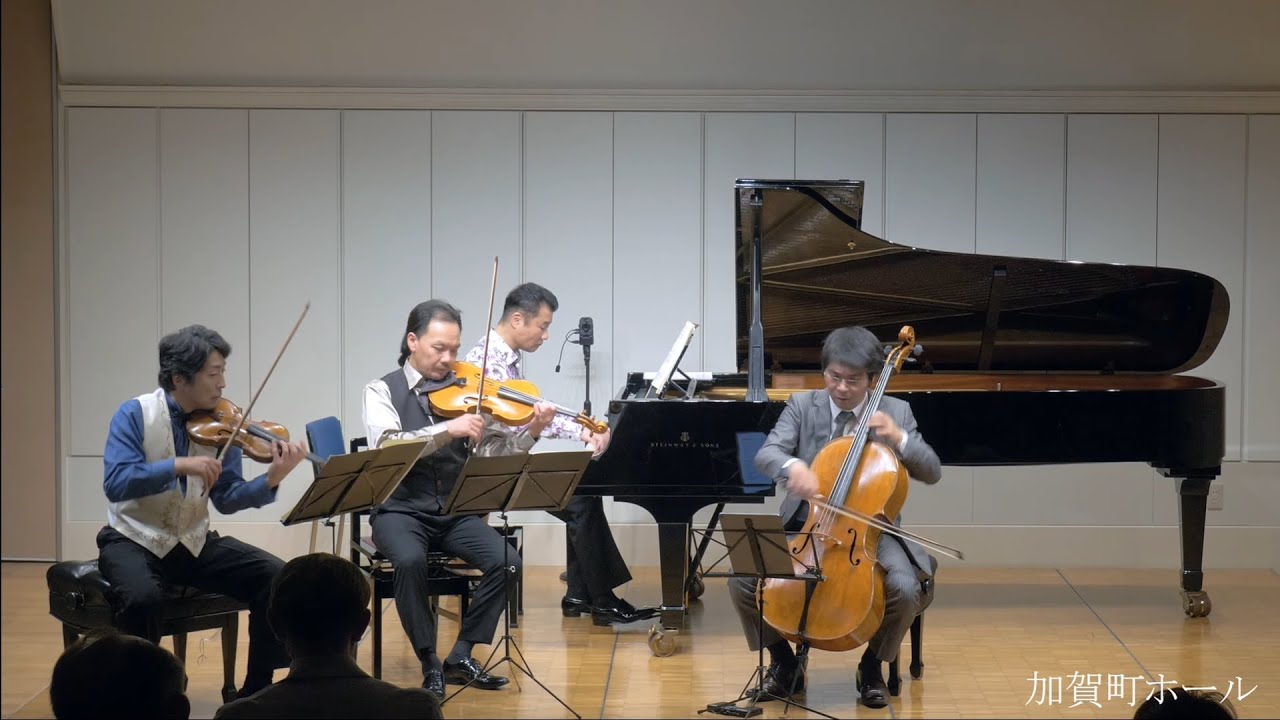 ドヴォルザーク「ピアノ四重奏曲第2番 Op.87」