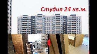 Zelenograd Marvarid 24 sqm ta'mirlash Studio (17 tumani)