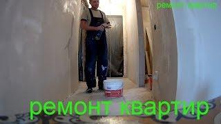 живая стройка ремонт квартир в караганде под ключ