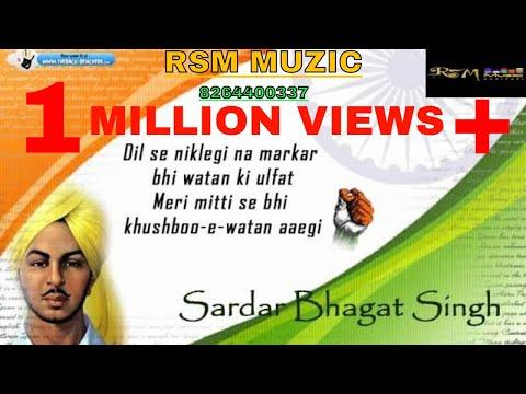 Border Te Diwali / Mangal Mangi Yamla / Happee Singh / RSM MUZIC BHOJPURI - 8264400337