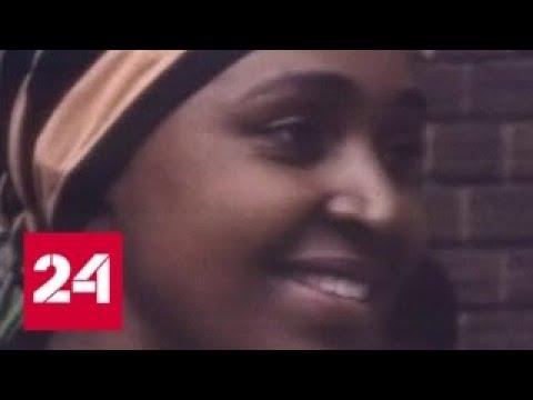 В ЮАР умерла супруга Нельсона Манделы - Россия 24