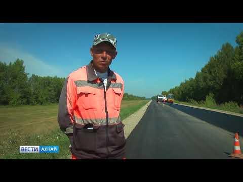 В Алтайском крае заасфальтируют трассу Шипуново – Краснощёково - Курья