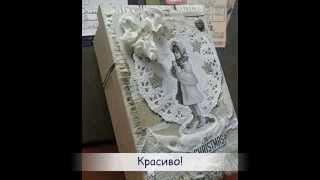 Как красиво упаковать/подарить подарок и деньги(Оригинальные идеи - как красиво упаковать/подарить подарок и деньги., 2014-03-06T13:32:43.000Z)