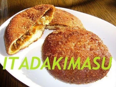 itadakimasu-n°3-pain-au-curry-sebastian