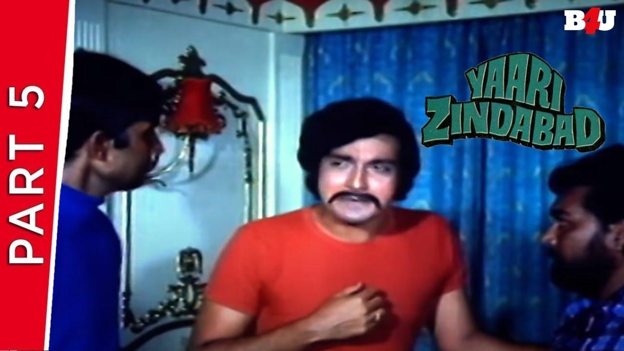 Yaari Zindabad (1976) | Part 5 | Aruna Irani, Kiran Kumar, Nazneen, Mahendra Sandhu | Full HD