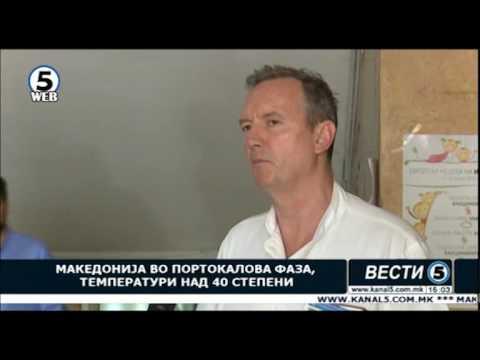 Македонија во портокалова фаза, температури над 40 степени