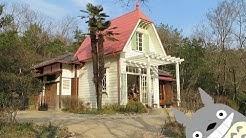 My Neighbor Totoro in Real Life | Satsuki & Mei's House
