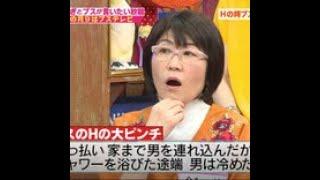 光浦靖子、男性を自宅に泊めたエピソードを披露「7年に1回ぐらいある」....
