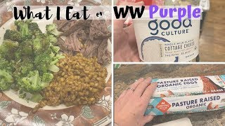 FULL DAY OF EATING // MYWW PURPLE // WEIGHT WATCHERS