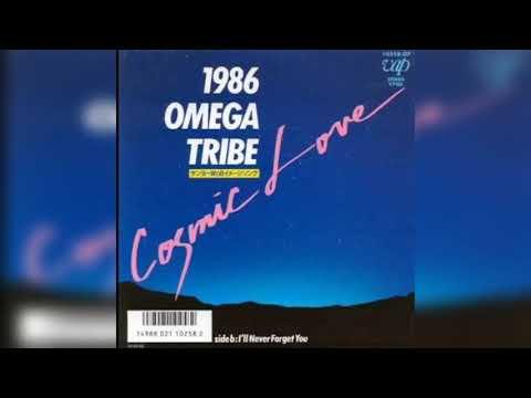1986 Omega Tribe - Cosmic Love