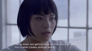 Koharu Sugawara #FindYourStrength Interview Movie (Eng. Sub) | ULTIMUNE | Shiseido