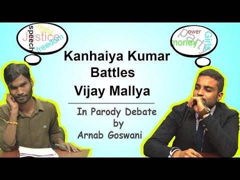 Latest News l Kanhaiya Kumar battles Vijay Mallya in slogan war by Arnab Goswami