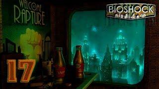 """Bioshock: Remastered [4K 60FPS] прохождение на геймпаде часть 17 Станция """"Гефест"""""""