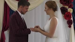 Свадьба Александра и Екатерина