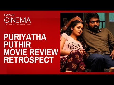 Puriyatha Puthir Movie English Review Retrospect | VijaySethupathi | Gayathrie | SamCS | Ranjit