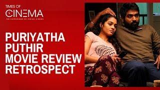 Puriyatha Puthir Movie English Review Retrospect | VijaySethupathi | Gayathrie | SamCS | Ranjit