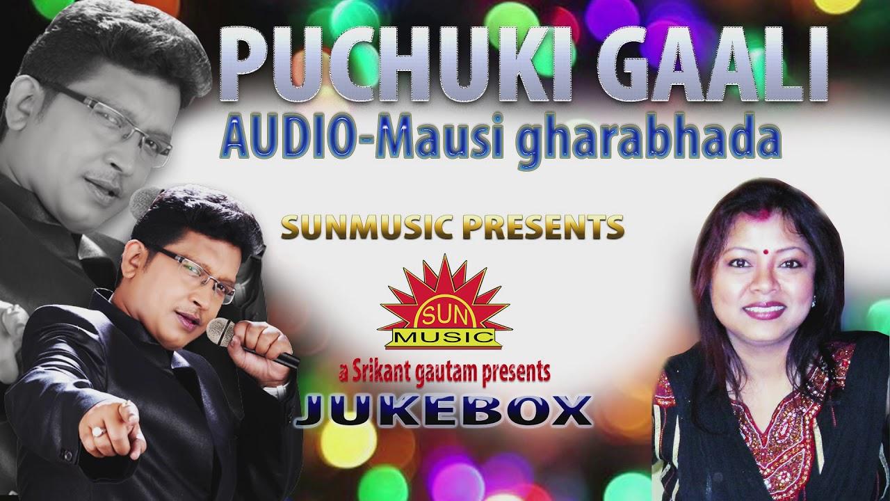 Mausi gharabhada ||all time hits||sunmusic hits||Full Audio Songs JUKEBOX