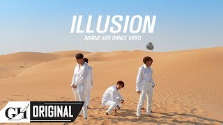 "B.I.G(비아이지)-""ILLUSION(Arabic ver.)"" DANCE VIDEO"