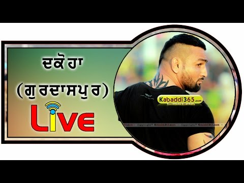 Dakoha (Gurdaspur) North India Federation Kabaddi Cup 1 Apr 2017 (Live)