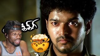 Download Pokkiri | Pokkiri Tamil full Movie Scenes | Vijay's True face (REACTION)