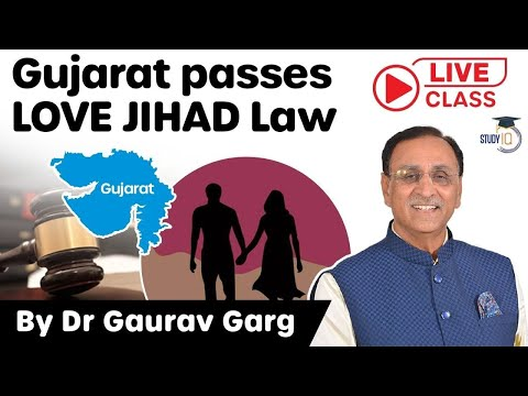 Love Jihad Law passed by Gujarat Assembly - Gujarat Freedom of Religion Act 2021 explained #UPSC