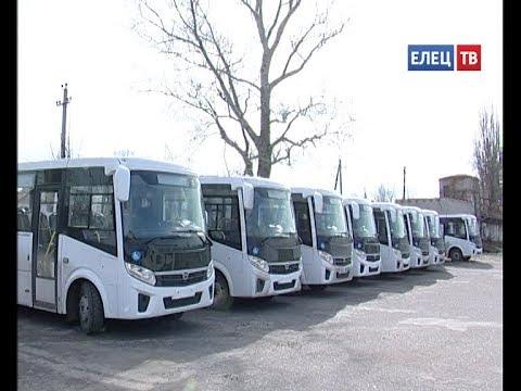 Плюс 8 автобусов. Ждём ещё 13. О пополнении елецкой автоколонны новым транспортом