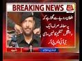 We Have Lost A Brave Police Officer ISPR on SP Tahir