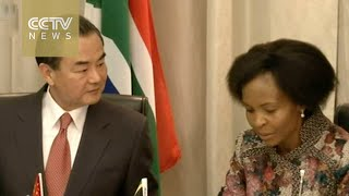 China, South Africa foreign ministers meet