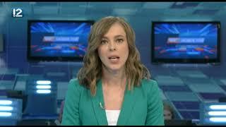 Омск: Час новостей от 4 июля 2019 года (14:00). Новости