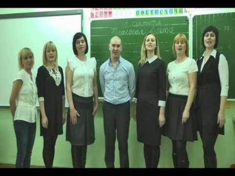 Кушва, Школа 1, 2г класс, 2016