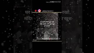 Teri god me ser hai maiya || Arijit Singh|| whatsApp trending🔥🔥🔥🔥 status ringtone