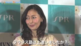 女優の中山美穂(44)が24日、都内で行われた自然ブランド『MVNE』新CM...