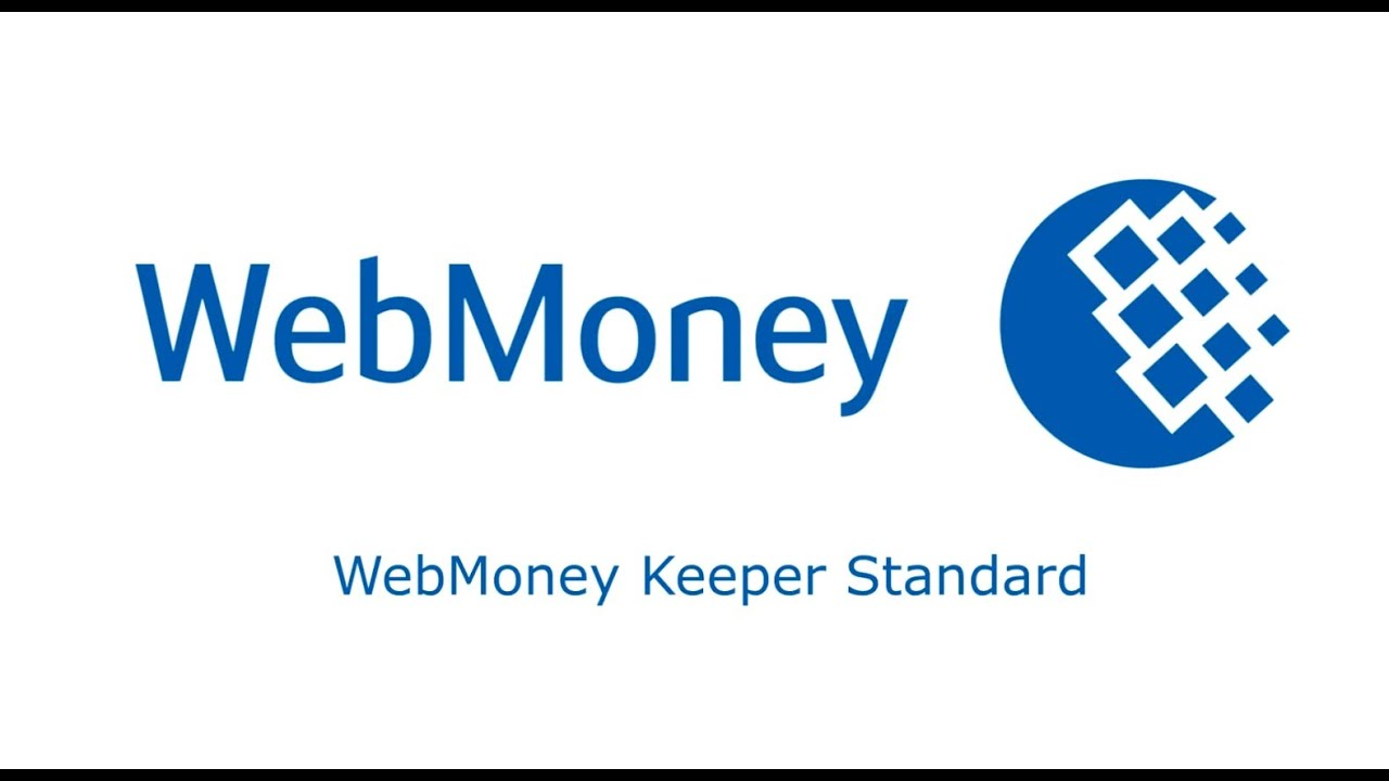 Web money дивиденды газпром 2013