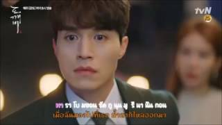 Gambar cover (THAISUB) Soyou 소유 -  I Miss You Goblin OST